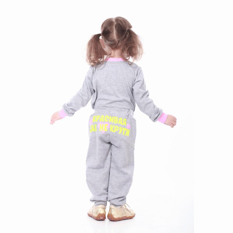 Штани з написом дитячі дівчинці інтерлок