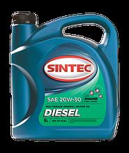 Масло моторное 20W-50 SINTEC Diesel CF-4/SJ, 5л, мин