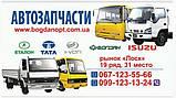 Гайка передней ступицы автобус Богдан А-091, А-092 Атаман Е-3, Е-4 ISUZU NQR 8942473571, фото 3