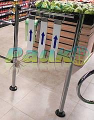 Столбик проезда торговых тележек, рамка-проезд для тележек в магазине