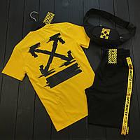 Мужской летний комплект Off White (офвайт) | футболка | шорты + подарок бананка! Цвет: желтый.