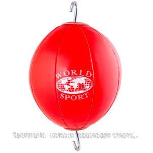 Груша овальная пневматическая на растяжках World Sport Распродажа!