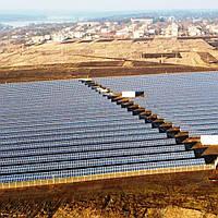 На Кіровоградщині відкрили СЕС потужністю 4,7 МВт