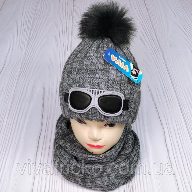 """М 94042 Комплект для мальчика  шапка """"очки"""" на флисе и хомут, разние цвета"""