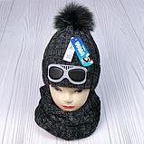 "М 94042 Комплект для мальчика  шапка ""очки"" на флисе и хомут, разние цвета, фото 3"