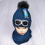 "М 94042 Комплект для мальчика  шапка ""очки"" на флисе и хомут, разние цвета, фото 4"