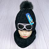 "М 94042 Комплект для мальчика  шапка ""очки"" на флисе и хомут, разние цвета, фото 6"