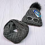 "М 94042 Комплект для мальчика  шапка ""очки"" на флисе и хомут, разние цвета, фото 7"
