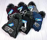 "М 94042 Комплект для мальчика  шапка ""очки"" на флисе и хомут, разние цвета, фото 8"