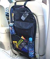 Органайзер в авто великий. (АОС-1003)