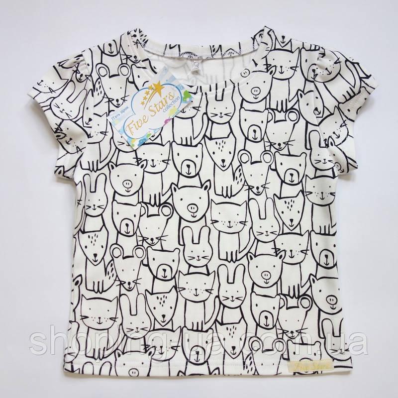 Детская футболка звери на белом Five Stars KD0326-122p