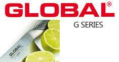 Ножи Global G