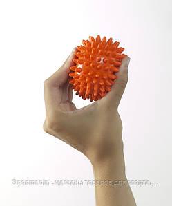 Мяч массажный 9см Распродажа!