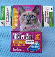 Ошейник от блох Мистер Zoo для котов красный, фото 1