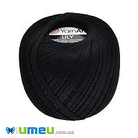 Пряжа YarnArt Lily 50 г, 225 м, Черная 999, 1 моток (YAR-038419)
