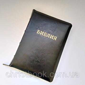 Библия 11752 (Синодальный перевод, 17х24)