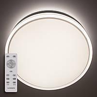 Потолочный светодиодный светильник с пультом ДУ LUMINARIA BALANCE DOUBLE 95W R500 WHITE/SILVER 220V IP44