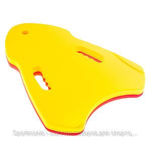 Доска для плавания фигурная треугольник EVA Распродажа!