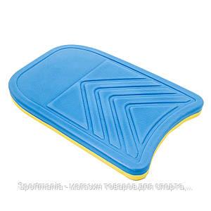 Доска для плавания фигурная EVA рр:42*29*3,5см. Распродажа!