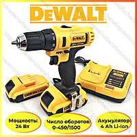 Шуруповерт аккумуляторный DeWALT DCD771( Шуруповерт ДеВолт с 2мя аккумуляторами)