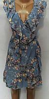 Платье на запах с цветочным принтом женское (ПОШТУЧНО)