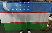 Флаг Узбекистан