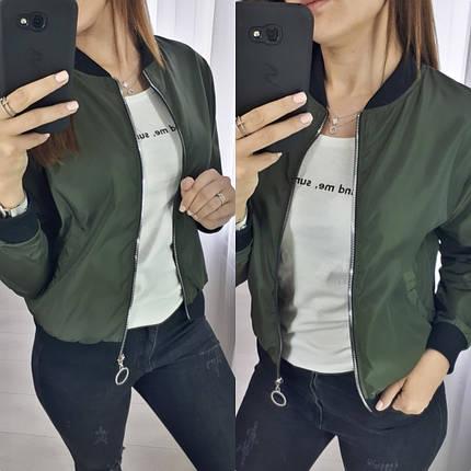 """Легкая женская куртка-бомбер """"Росэр"""" с карманами и манжетами, фото 2"""