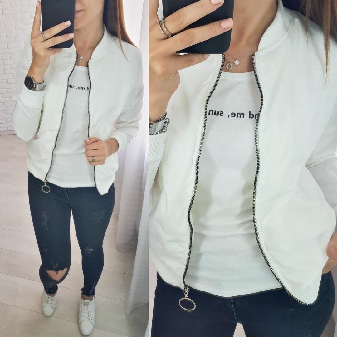 """Легкая женская куртка-бомбер """"Росэр"""" с карманами и манжетами (большие размеры)"""