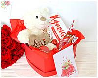 Оригинальный подарок на 14 февраля  «Love in you»