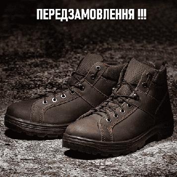 Ботинки тактические TACTIC 1-590 W BROWN Ukr-Italia