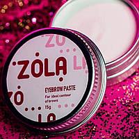 """Броу паста (Eyebrow Paste) """"ZOLA"""", 15 гр, фото 1"""