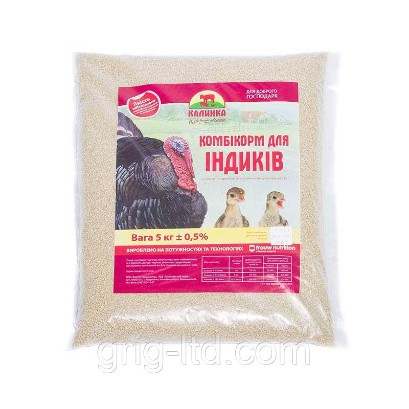 """Комбикорм """"Калинка"""" Стартер для индюков 1-9 недель, 10 кг"""