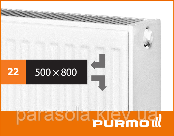 Сталевий панельний радіатор PURMO Compact 22 500x 800