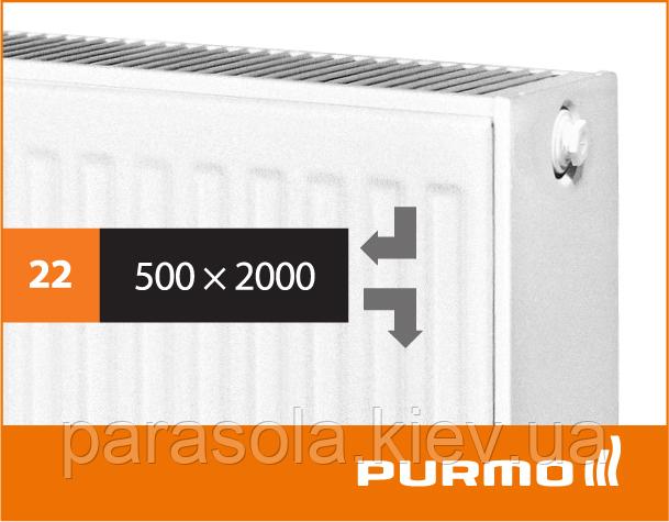 Сталевий панельний радіатор PURMO Compact 22 500x 2000
