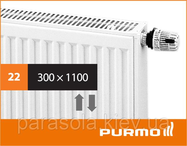 Сталевий панельний радіатор PURMO Ventil Compact 22 300x 1100