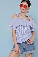 Женская полосатая блузка с открытыми плечами