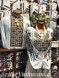 """Чоловіча вишиванка із багатою вишивкою у білому кольорі """"Подільське золото"""", фото 4"""