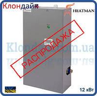 Электро котел Heatman-Light 12 кВт