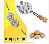 Форма для выпечки орешков Орешница — 8 цельных орехов без начинки + цветок, фото 1