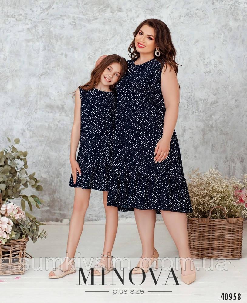 Платья для мамы и дочки темно-синие горох