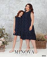 Платья для мамы и дочки темно-синие горох, фото 1
