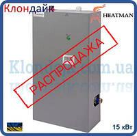 Электро котел с насосом Heatman-Trend 15 кВт