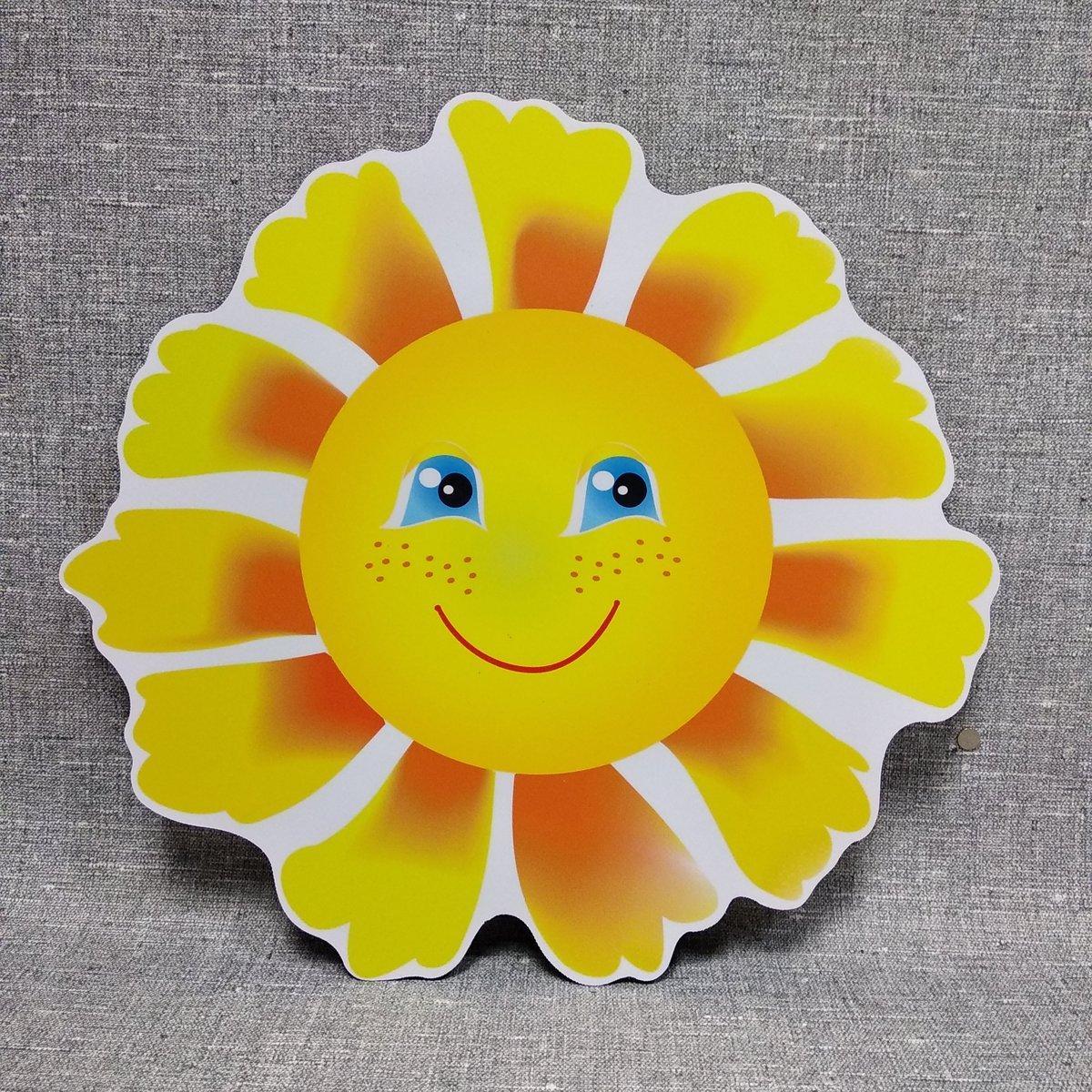 Солнце. Декоративные стенды