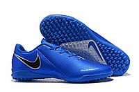 Сороконожки Nike Phantom Vision 1131/футбольная обувь(реплика)