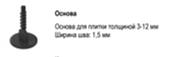 LitoLevel Основы. Основа 1,5 мм, высота 3-12 мм (уп. 500 шт.), фото 1