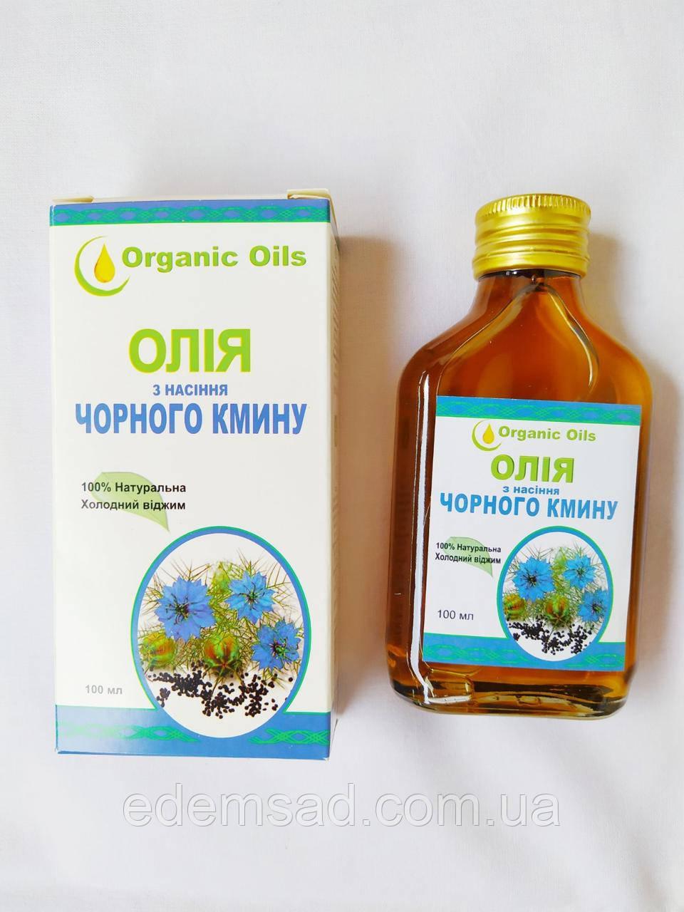 Олія з насіння чорного кмину Organic Oils, 100 мл