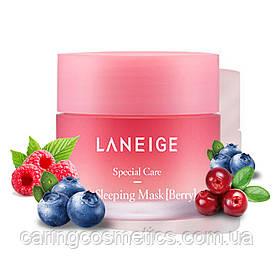 Ночная восстанавливающая маска для губ «Ягода» Laneige Lip Sleeping Mask (Berry), 20 g Корея