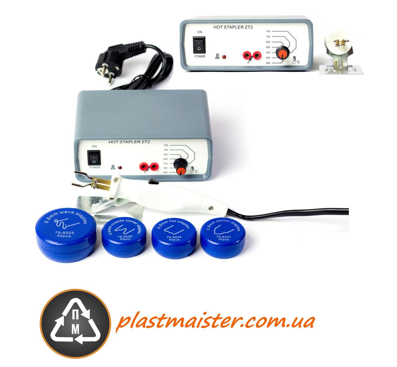 Горячий степлер с комплектом скоб 200 шт. - (ZT2) SP-4
