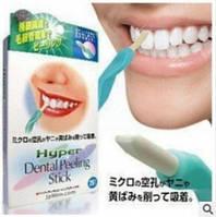Японская разработка COGIT для красоты зубов - чиститель ластик (25шт), отбеливание зубов