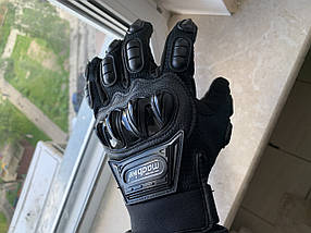Защитные мото перчатки с костяшками Madbike мотоперчатки